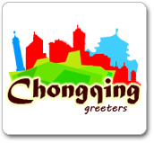 Logo Greeter Chongqing